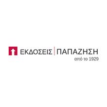 ekdoseis_papazisi
