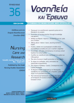 nursingcare36-2013