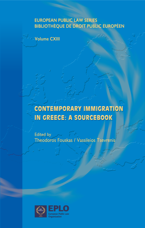 front cover Contemporary Immigration in Greece A Sourcebook Theodoros Fouskas and V. Tsevrenis EPLO 2014