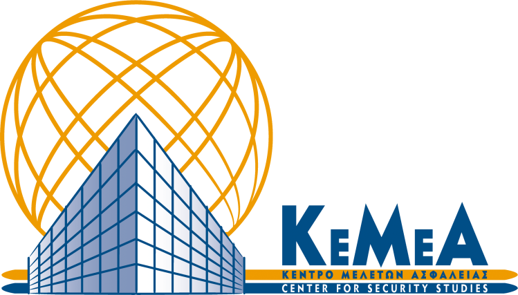 CENTER FOR SECURITY STUDIES (KEMEA)