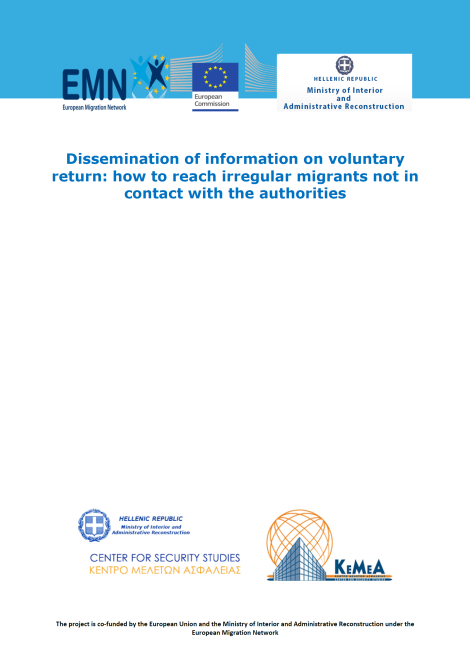 Grizis, Tsinisizelis, Fouskas, Karatrantos & Mine 2015 Dissemination of Information on Voluntary Return How to Reach Irregular Migrants not in Contact with the Authorities. EMN Focused Study 2015. Athens KEMEA EMN EU