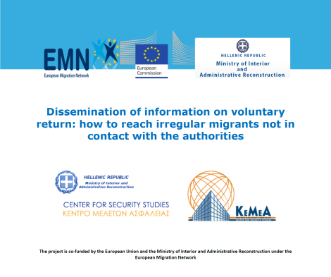 Grizis, Tsinisizelis, Fouskas, Karatrantos & Mine  Dissemination of Information on Voluntary Return How to Reach Irregular Migrants not in Contact with the Authorities. EMN Focused Study 2015. Athens KEMEA EMN EU