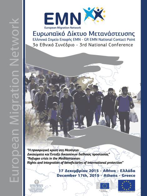 Refugee Crisis in the Mediterranean 3rd National Conference 2016 of the Hellenic NCP of the EMN
