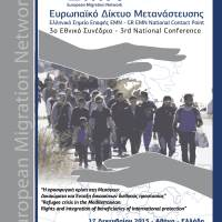 REFUGEE CRISIS IN THE MEDITERRANEAN: RIGHTS AND INTEGRATION OF BENEFICIARIES OF INTERNATIONAL PROTECTION, 3RD NATIONAL CONFERENCE 2015 OF THE HELLENIC NATIONAL CONTACT POINT (NCP) OF THE EUROPEAN MIGRATION NETWORK (EMN), GREECE, Dec. 17, 2015, RADISSON BLU PARK