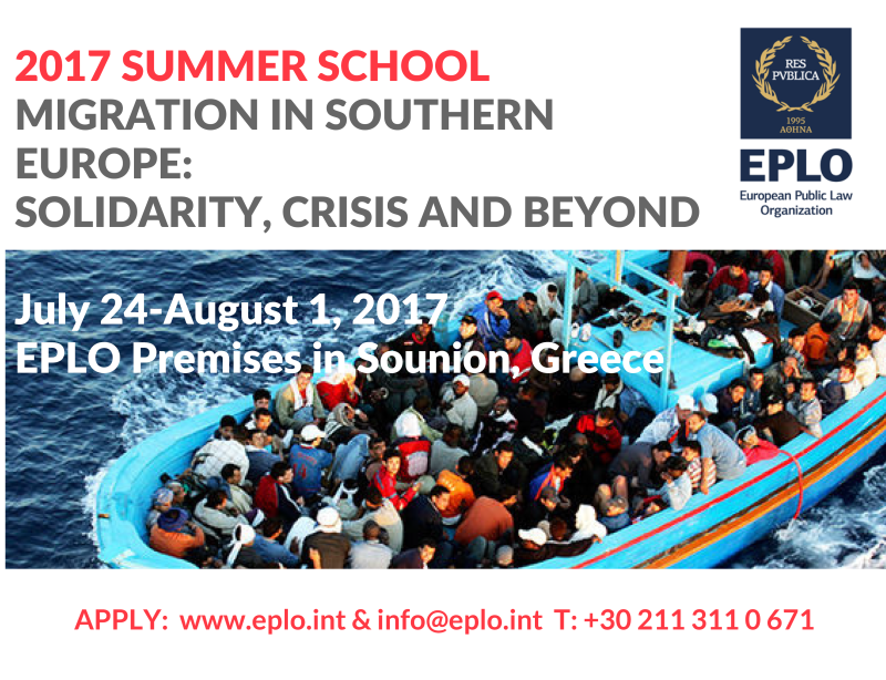 Hellenic Police School of Further Education and Training – Greece