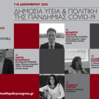 """2020 PANHELLENIC CONGRESS: """"PUBLIC HEALTH POLITICAL ECONOMY OF THE COVID-19 PANDEMIC"""": THEODOROS FOUSKAS, """"LEFT OUT? MIGRANTS, ASYLUM SEEKERS AND REFUGEES DURING THE COVID-19 CRISIS IN GREECE"""" PANEL THE EFFECT OF POPULATION MOBILITY ON THE COVID-19 PANDEMIC [9 DEC. (7-10 DEC.) 2020, ONLINE]"""